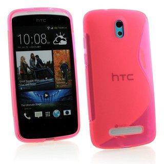 HTC Desire 500 siliconen S-line (gel) achterkant hoesje - Roze