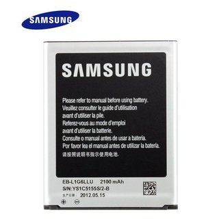 Galaxy S3 Originele Batterij / Accu