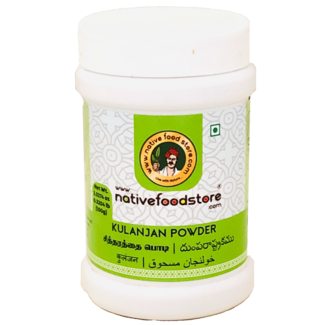 Native Food Kulanjan Powder, 100 gr