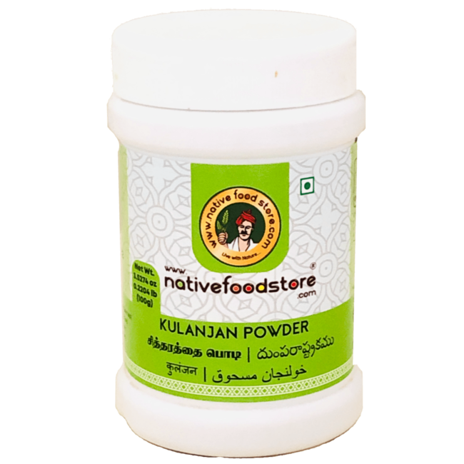 Native Food Kulanjan Powder, 100 gr