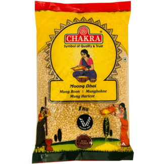 Chakra Moong Dhal Polished Split, 1 kg
