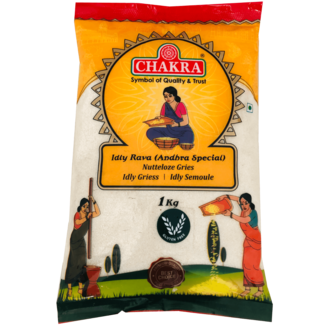 Chakra Idly Rava - Andhra Special (Gemalen Rijst), 1 kg