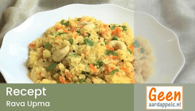 Recept: Rava Upma