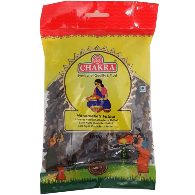 Chakra Manathakali Vathal (Zwarte Nachtschade Bessen), 100 gr