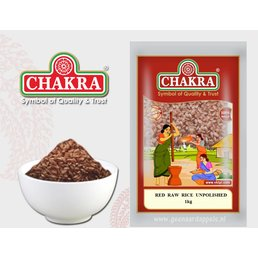 Chakra Red Raw Rice (unpolished), 1 kg
