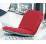 Comfort Seats
