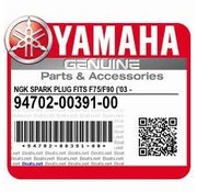 Bougie d'allumage de bougie d'allumage Yamaha LFR5A-11
