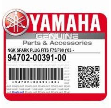 Bougie Sparkplug Yamaha LFR5A-11