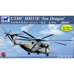 Sikorsky MH-53E Sea Dragon 1:350