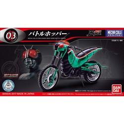 Bandai Mecha Collection Kamen Rider No.3 Battle Hopper