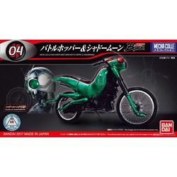 Bandai Mecha Collection Kamen Rider No.4 Battle Hopper & Shadow Moon