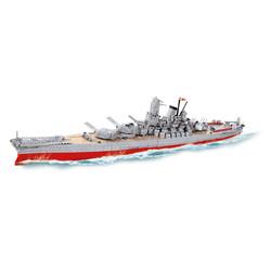 Battleship Yamato # Cobi 4814