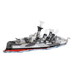 HMS Belfast Light Cruiser # Cobi 4821