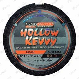 Piet Vogel Hollow Kevy Snag Leader