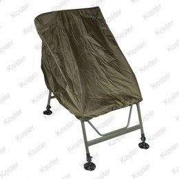 FOX Chair Cover - XL