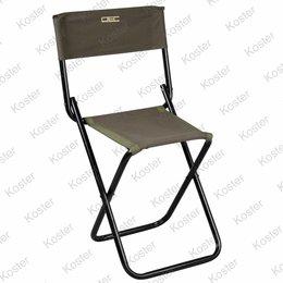 C-TEC Fishing Chair