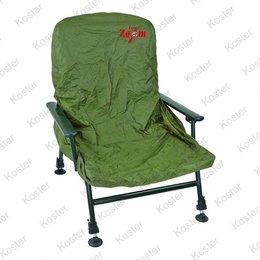 Carp Zoom Chair Rain Cover