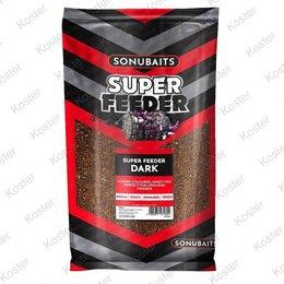 Sonubaits Super Feeder Dark Groundbait