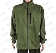 Atlas Nia Fleece Jacket