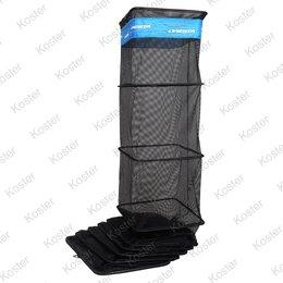 Cresta Easy Dry Keepnet 360 - 4.0mtr