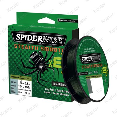 Spiderwire Stealth Smooth 8 Moss Green 1 Meter