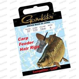Gamakatsu BKS-3310B Carp Feeder Hair Rig III