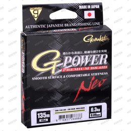 Gamakatsu G-Power Premium Braid NEO 135 Meter