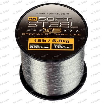 FOX Soft Steel XS Carp Line