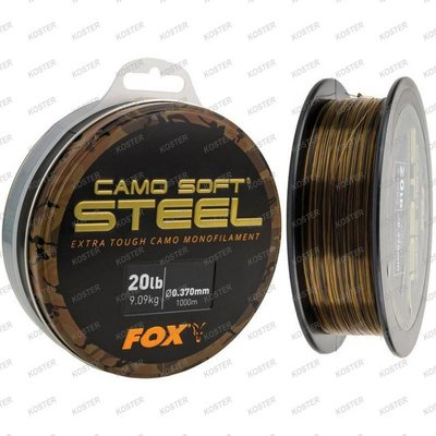 FOX Dark Camo Soft Steel