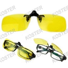 Kostra Clip N Flip Lens Yellow Large (Night Vision)