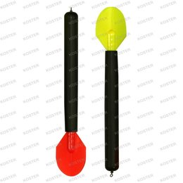 Korda Drop Zone Marker Float