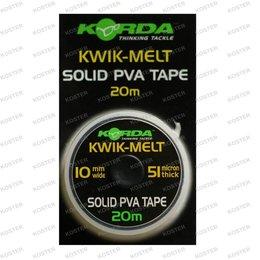 Korda Kwik Melt PVA Tape 10 mm.