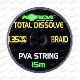 Korda Total Dissolve PVA String