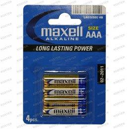 Overig Maxell Alkaline AAA Batterij