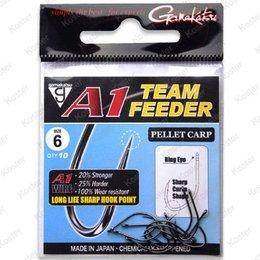 Gamakatsu A1 Team Mix Feeder - Pellet Feeder