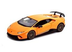 Producten getagd met Bburago Lamborghini