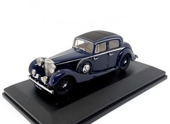 Products tagged with Oxford Diecast Jaguar