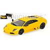 Modellauto Lamborghini Murcielago LP 640 2006 gelb 1:43