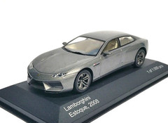 Products tagged with WhiteBox Lamborghini