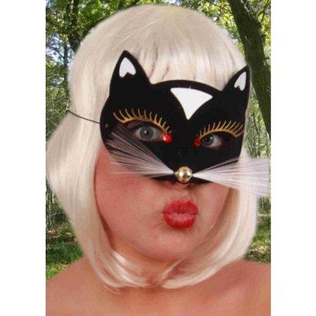 Oogmasker kat luxe klein zwart