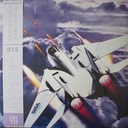 Hiroshi Kawaguchi, S.S.T. Band, SEGA Sound Unit [H.] | After Burner II