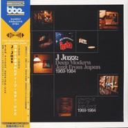 Various | J Jazz: Deep Modern Jazz From Japan 1969-1984