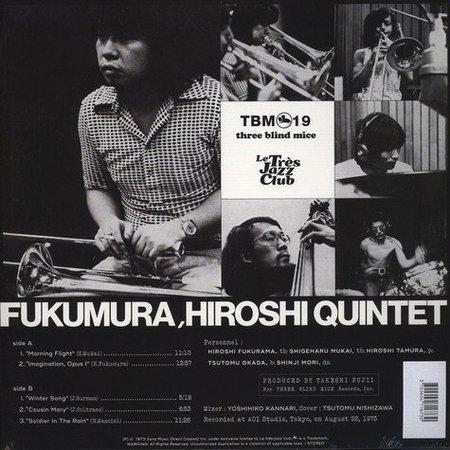 The Hiroshi Fukumura Quintet | Morning Flight