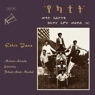 Mulatu Astatke, Fekade Amde Maskal | Ethio Jazz