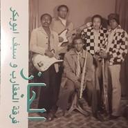 فرقة العقارب, سيف أبو بكر | Jazz, Jazz, Jazz