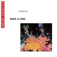 Bing Ji Ling | Give It To You/No Clue