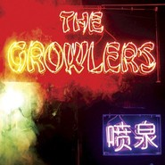 The Growlers | Chinese Fountain