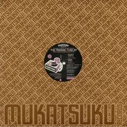 Tecumsay Roberts, Commy Bassey | The Triassic Tusk Ep (Afro Disco Club Favourites)
