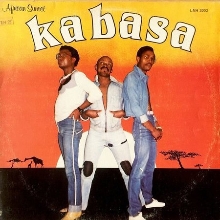 Kabasa | African Sunset LP