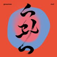 Gnoomes | Mu!